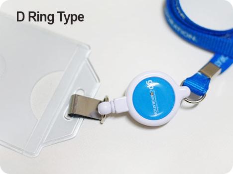 伸縮リール_D Ring Type