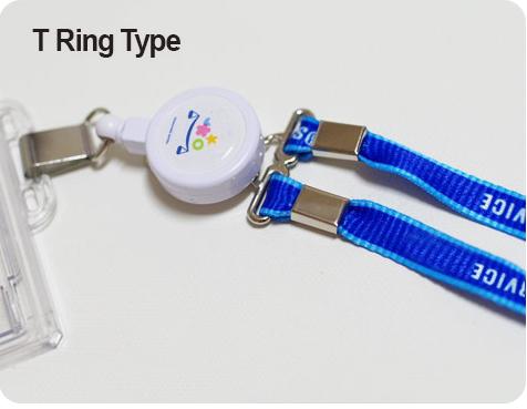 伸縮リール_T Ring Type