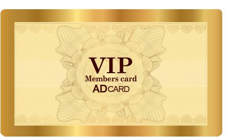 VIPカードデザインOM30