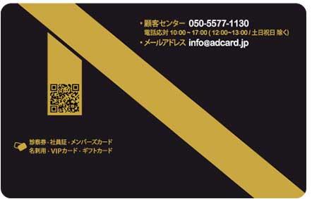 USBデザインOM04