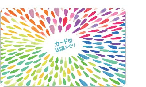 USBデザインOM24