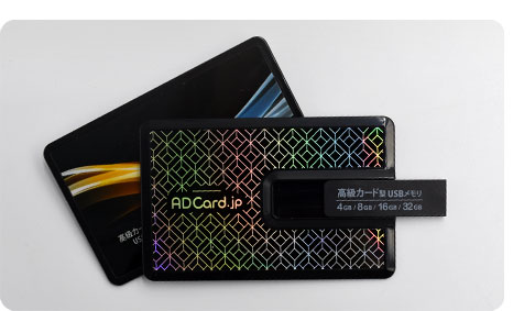 高級カード型USB ブラック