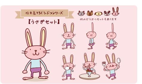 キャラクターカードデザインOM17
