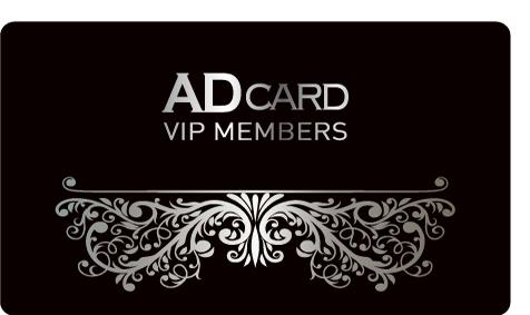 VIPカードデザインOM14